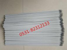 D256耐磨焊条焊丝