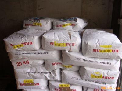 醋酸丙酸纤维素酯CAP伊士曼482-20价格