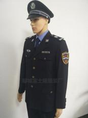 劳动监察服装新款配置 劳动监察标志服耐热