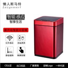 歐式智能感應不銹鋼室內垃圾桶智能廚房用品