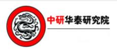 中國美容發展前景及投資趨勢預測分析報告20