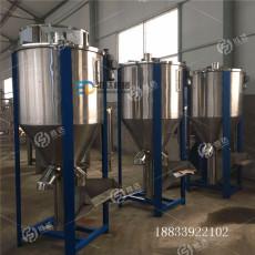 PU颗粒高速混料机大型立式不锈钢搅拌机