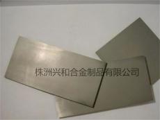 耐磨硬質合金板材