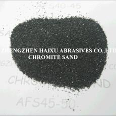 造紙配件鑄造廠用鉻礦砂70-140目
