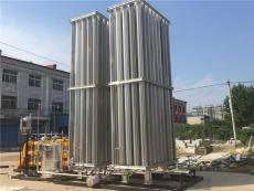 空温气化器燃气汽化器LNG调压调压撬标准选