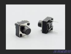 輕觸開關6x6x5中二腳直插 插式環保按鍵開關