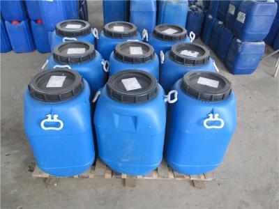 昆明液體除焦劑供應 液體除焦劑誠信廠家