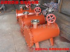 臥式煤氣排水器臥式排水器直銷臥式防泄漏煤