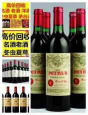 杭州哪里回收53度飞天茅台酒余杭回收价格
