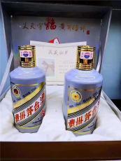 茅台酒生肖酒瓶回收价格多少钱