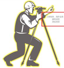 湖南省质量管理人员需要做什么备案