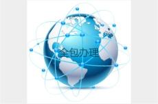 黑龙江省医疗二类经营范围要求