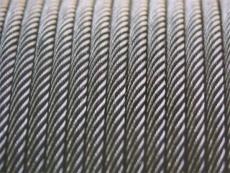彩钢房用塑封钢丝绳厂家咨询