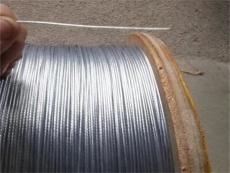 现货彩钢房用塑封钢丝绳
