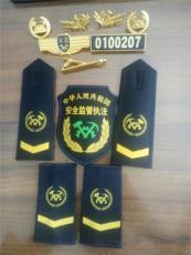 20新装安全监察标志服 安全监察服装高标款