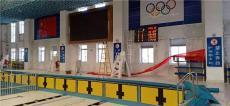 游泳计时记分系统触摸板