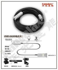 华光昱能USB光纤数据线 带宽5G 向下兼容