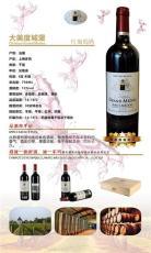 阳泉红葡萄酒厂家