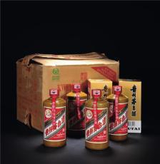 杭州回收50年30年茅台酒瓶预约上门