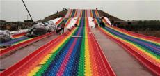 彩虹滑道厂家 二次消费好项目 七彩滑道
