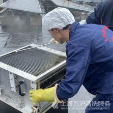 上海酒店大型油烟机净化器清洗维修