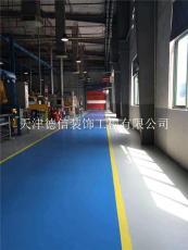 聚氨酯超耐磨罩面施工工艺