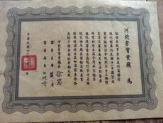 贵阳省市博物馆老物件民俗品