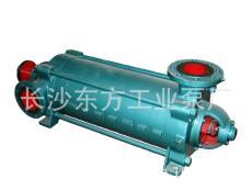 D450-60-5离心泵D450-60-5单吸多级介质导叶