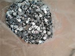 成都钕铁硼废料收购行情报价
