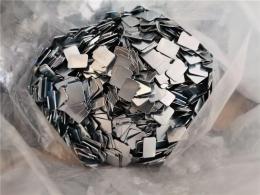 南京钐钴收购那里价格高