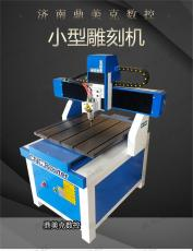 濟南鼎美克廠家直銷數控木工雕刻機迷你木工