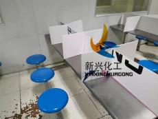 复工餐厅用隔离板 十字形隔板