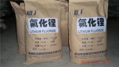 自贡硝酸铯报价质优价廉