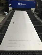 供應X6Cr13不銹鋼帶  1.4000德標不銹鋼薄板