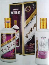 玛格空瓶回收卖多少钱北京报价