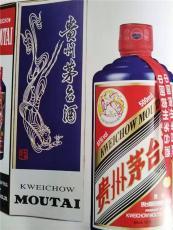 圣维旺空瓶回收价格回收准确报价