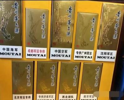 济南回收国庆50周年盛典茅台纪念酒原时报价