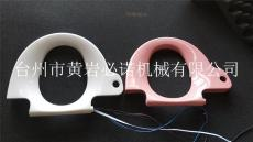 智能马桶座圈振动摩擦焊接模具 焊接工装夹