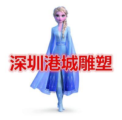 冰雪奇缘卡通人物雕塑玻璃钢艾莎安娜公主