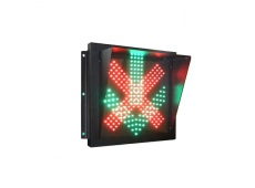 红叉绿箭车道指示器 隧道车道指示信号灯