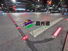 LED发光道钉智慧斑马线方案 发光道钉地埋灯