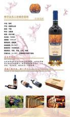 資陽希爾達-赤霞珠廠家