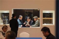 日本东京国立国际拍卖有限公司征集中心