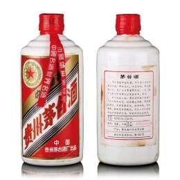 九龍上門回收茅臺酒瓶子茅臺禮盒