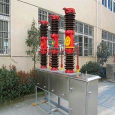zw7-40.5-四川35KV電站專用高壓真空斷路器