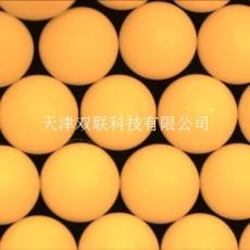 AmberjetUP6150拋光混床樹脂
