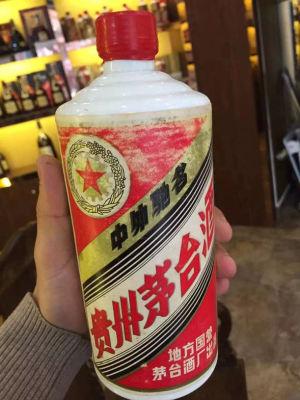 太仓飞天茅台酒回收多少钱一瓶长期收购