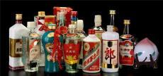 舟山回收茅臺酒哪里煙酒回收回收到家