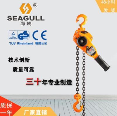 苏州海鸥2T手动葫芦HSH-V手扳手摇起重工厂