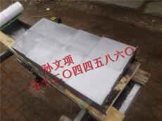 韓國斗山加工中心Mynx545導軌鋼板防護罩